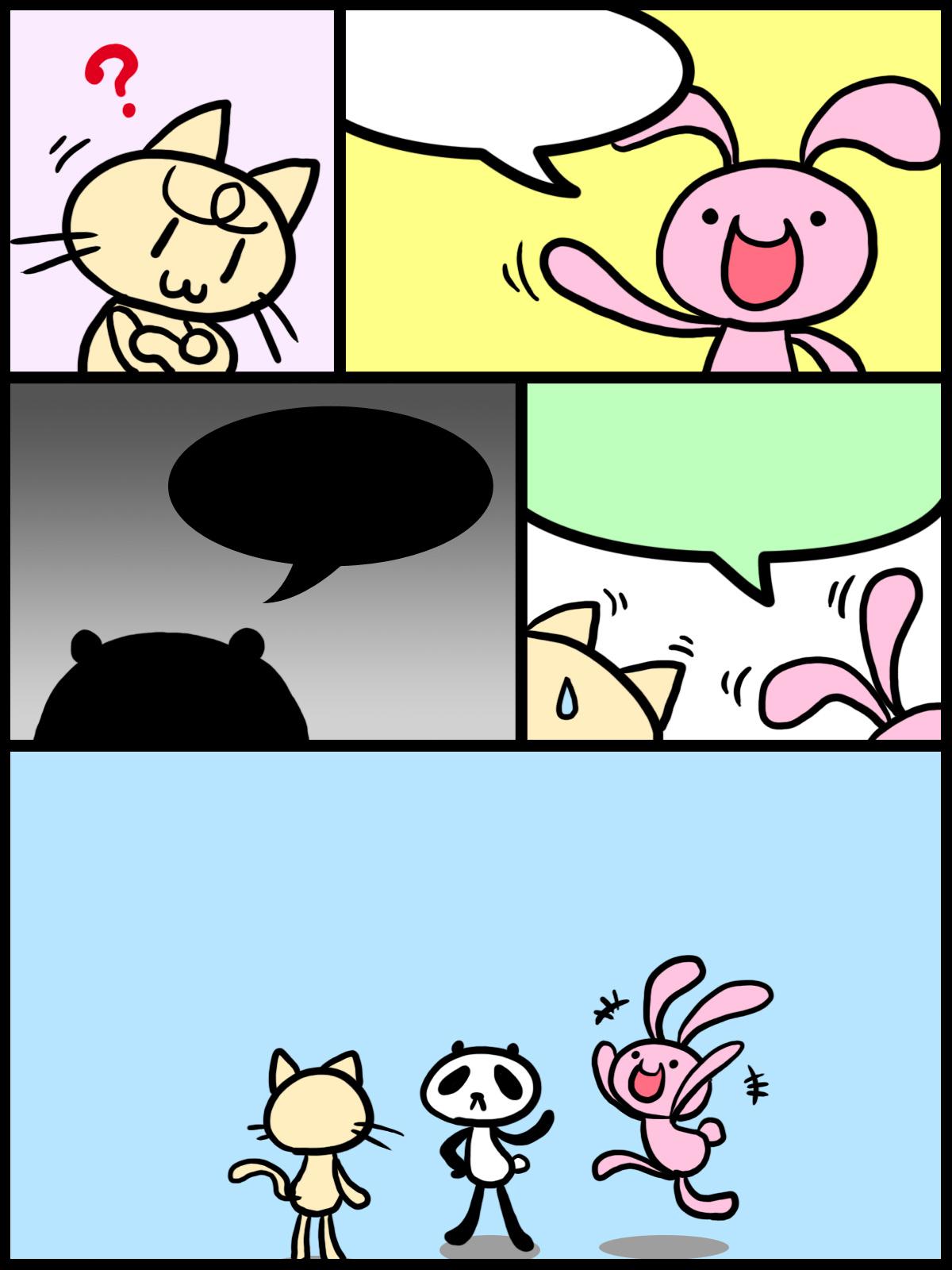漫画は世界を救う