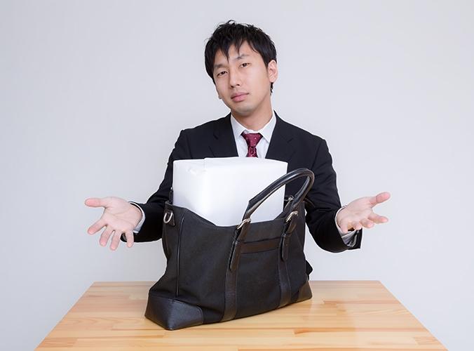 鞄に入りきらないほどの業務量