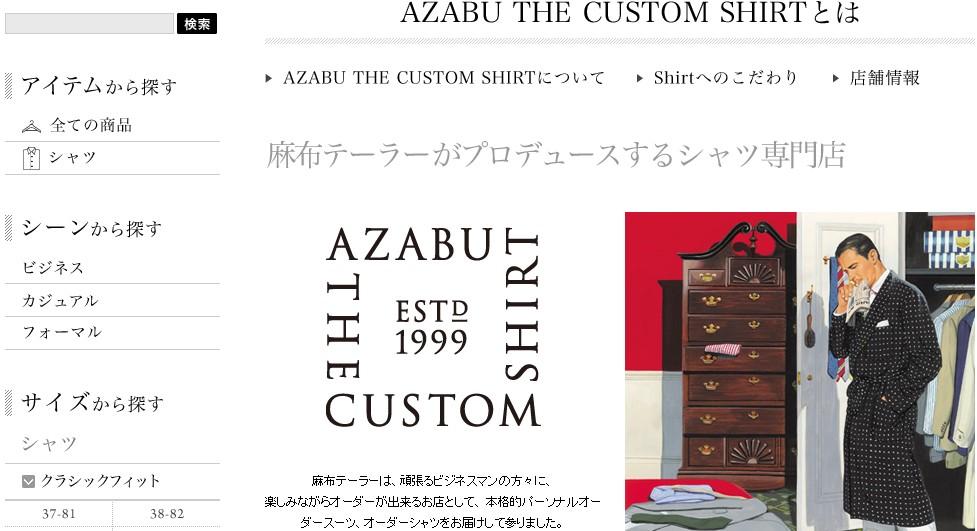 AZABU THE CUSTOM SHIRT