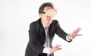 認知バイアスと行動心理学